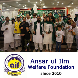 Ansar ul Ilm Welfare Foundation
